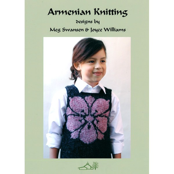 Armenian Knitting & Free Bowknot Pattern