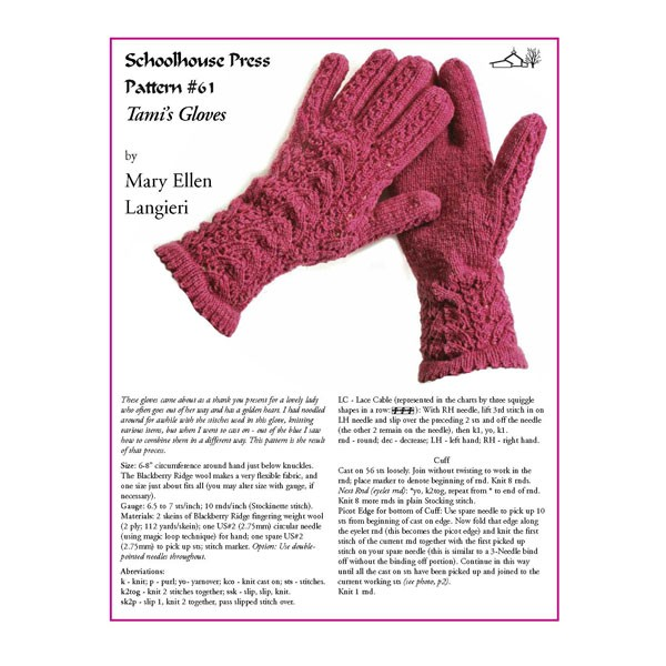 Tami's Gloves - SPP 61