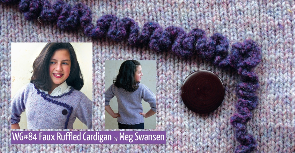 faux cardigan with ruffle