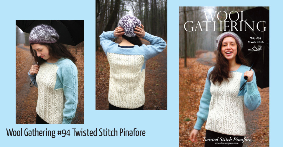 Images of the Twisted Stitch Sweater
